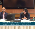 Webinar: Recent Supreme Court ruling on Basic Wages for the purpose of PF contributions (March 19, 2019)