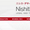Japan  Desk ( ジャパンデスクからのアップデート)