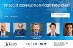 Webinar : Project Completion Post-Pandemic (June 24, 2021)